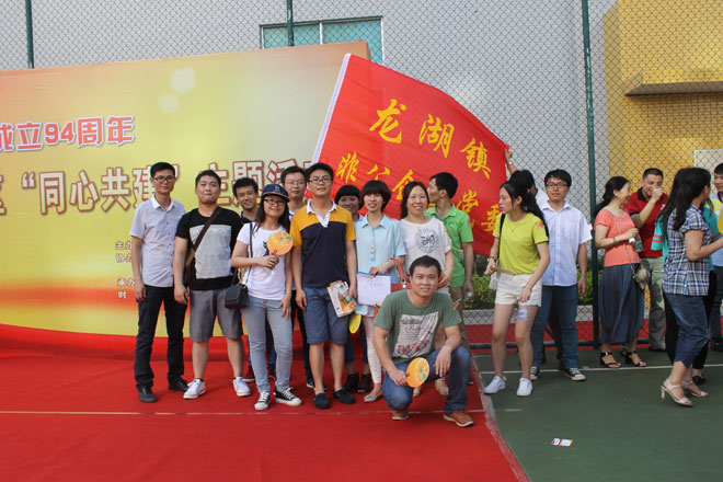Two Belts and Ten Activities in Yinglin and Longhu Areas to Commemorate the 94th Anniversary of the Founding of the Party