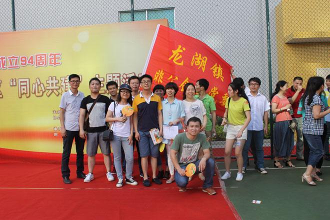 Các hoạt động Hai thắt lưng và mười tại các khu vực Yinglin và Longhu để kỷ niệm 94 năm Ngày thành lập Đảng