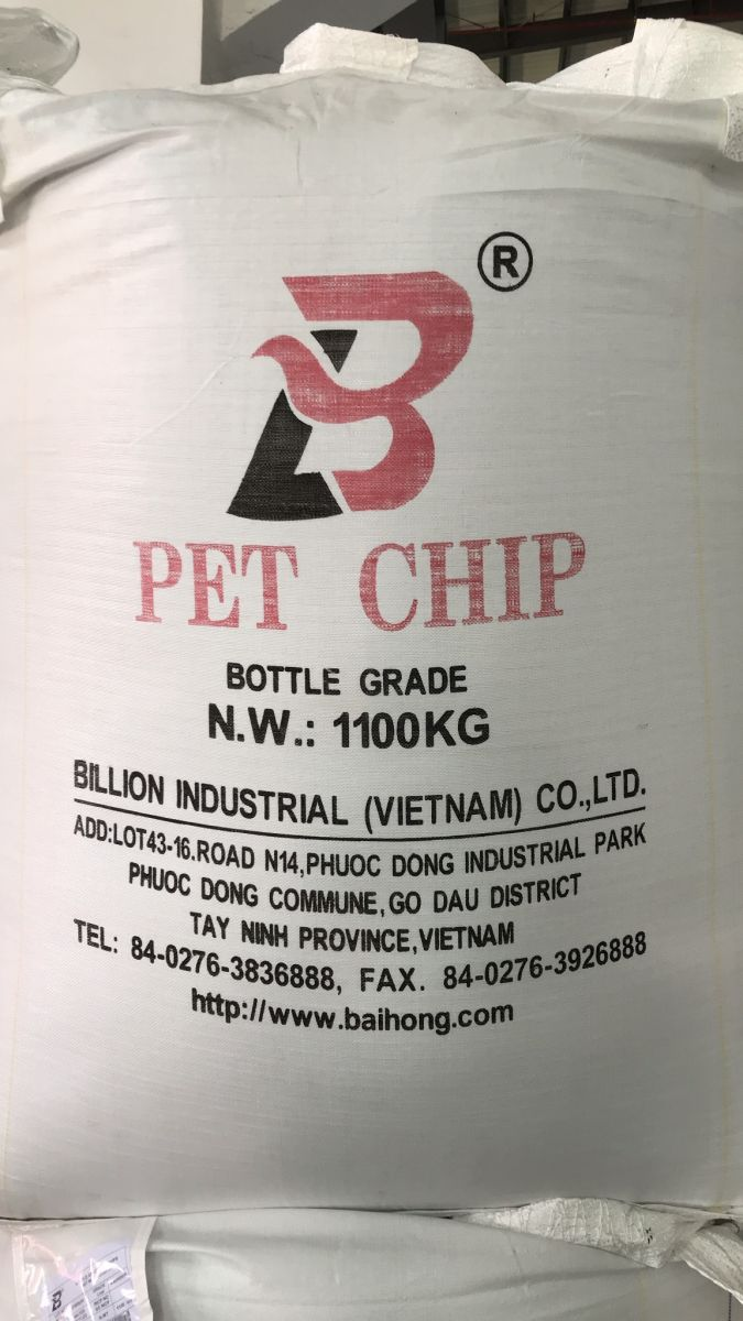 PET plastic particles